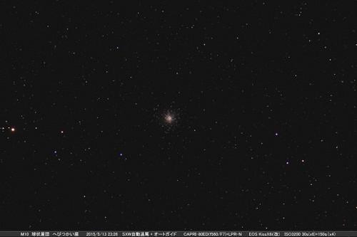 M102015051330x6150x4d