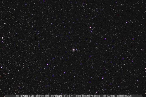 M56d20150526x6