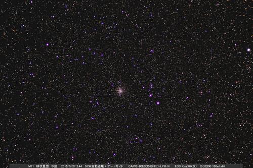 M71d20150527x6
