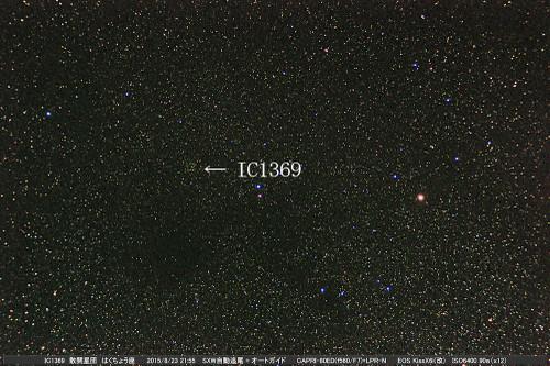 Ic136920150823x12