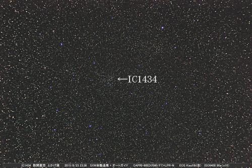 Ic143420150823x14