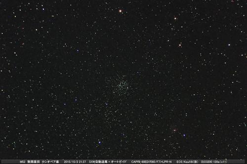 M52x1120151002