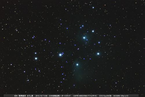 M45x1220151006