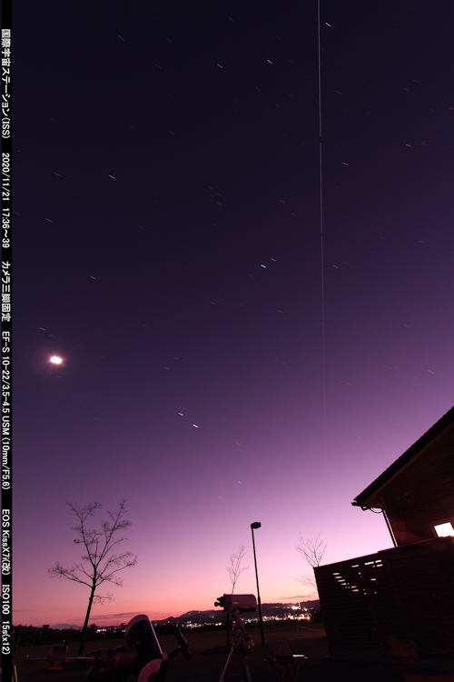 201121_iss_1