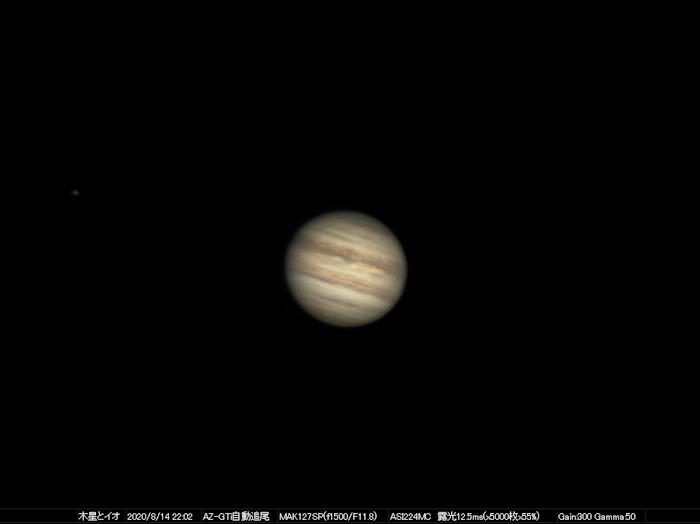 Jupiter_200814_2202