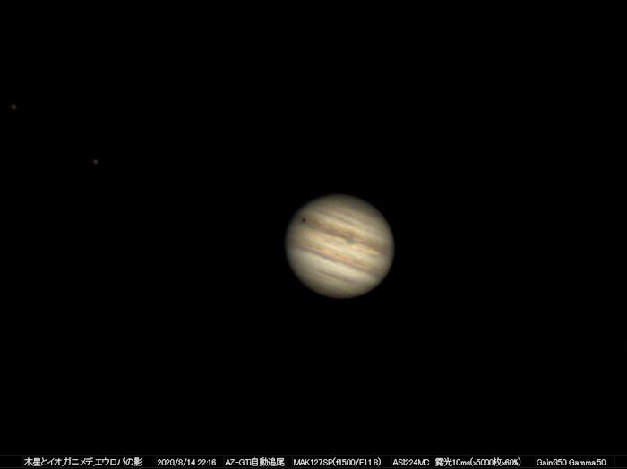 Jupiter_200814_2216