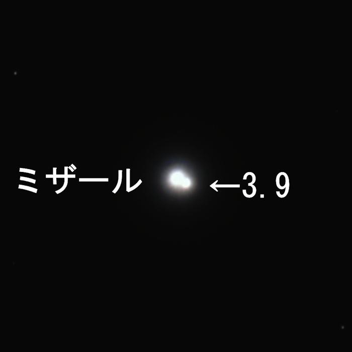 Korukarori_2_210407