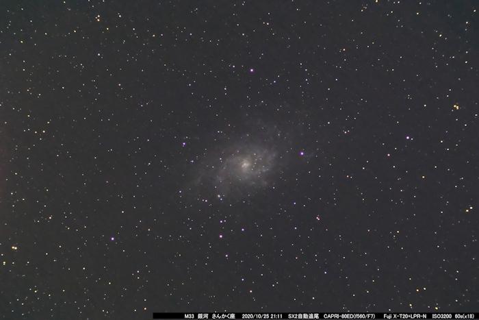 M33_201025_x18