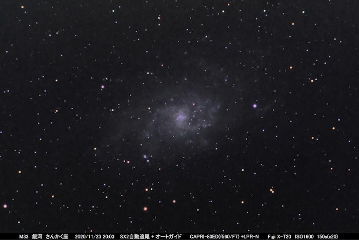 M33_sankaku_201123_x20