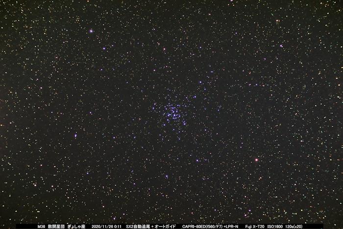 M36_gyosya_201126_x20