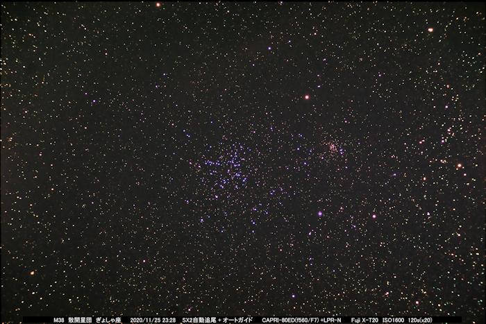M38_gyosya_201125_x20