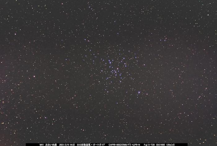 M41_x5_ooinu_210206