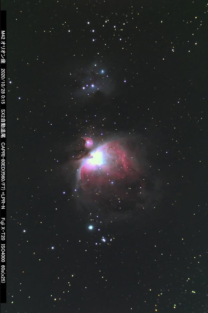 M42_x25_201027