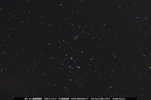 M44_200204x21_20200303111701