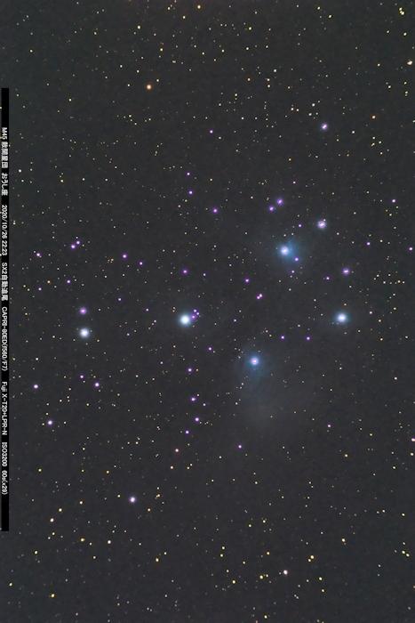 M45_x30_201026
