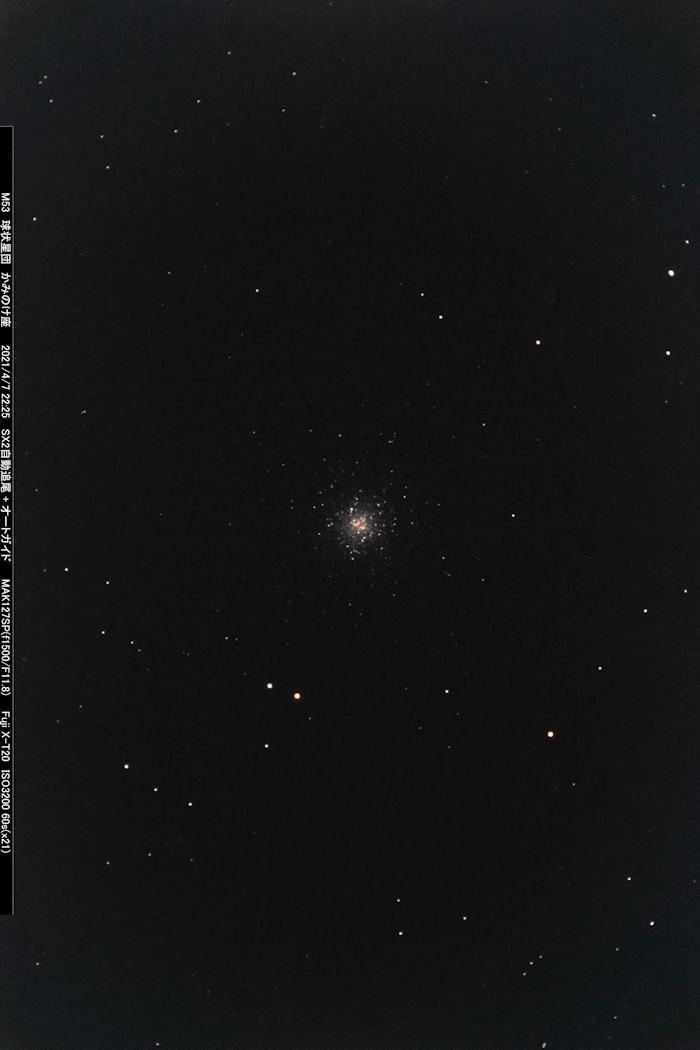 M53_210407