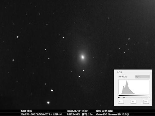 M81_200313x126