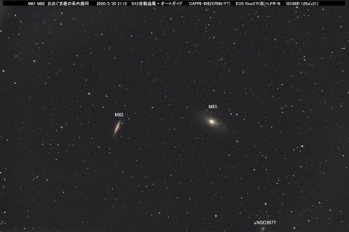 M81_82__200220x21_20200304090101