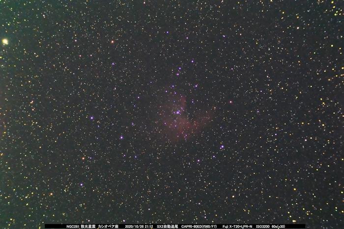 Ngc281_x30_201026