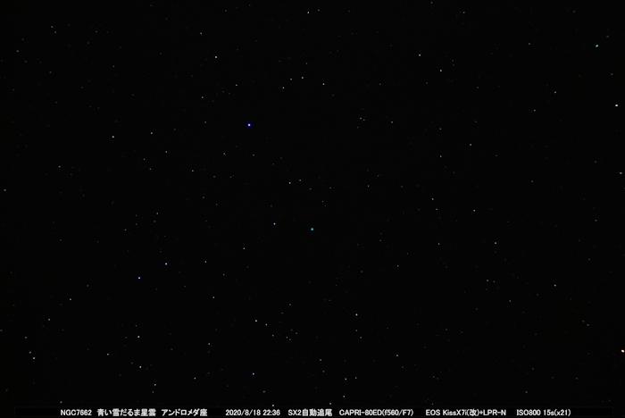 Ngc7662_200818x21a